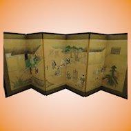Antique Japanese Folk Art Panel Screen Painting of Village Harvest 19th Century