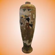 Satsuma Geisha and Samurai Elongated Meiping Vase
