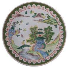 Vintage Polychrome Kutani Plate