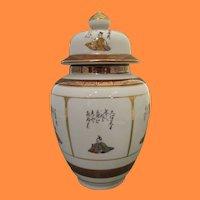 Vintage Kutani Jar With Calligraphy