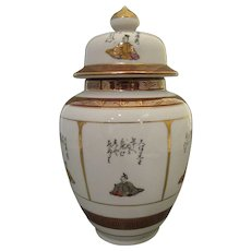 Vintage Kutani Jar With Calligraphy