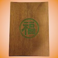 Chinese Republic Period Eight Faires Festival Book - Hand Painted Folk Tales