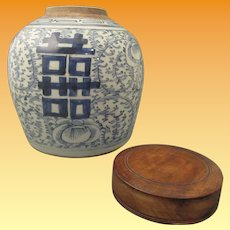 Qing Dynasty Blue & White Double Happiness Peavine