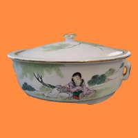 Chinese Republic Covered Bowl.