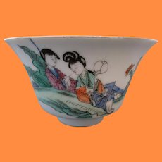 Lovely Chinese Republic Era Cup