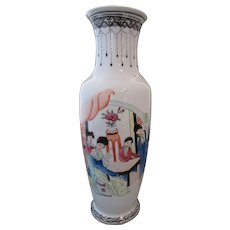 Chinese Republic Famille Rose Vase