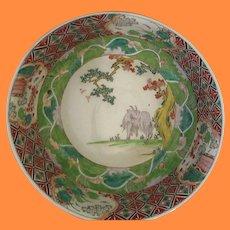 Rare 18th Century Early Arita Imari Punch Bowl