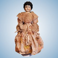 """Vintage 18"""" China Head Doll Vintage/Antique Clothing"""