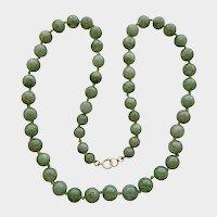 Jadeite (Natural Untreated) Graduated Beads