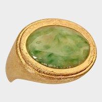 OMPHACITE (Jadeite Relative) Ring, NATURAL, Very Rare