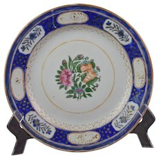 Chinese Export Persian Market Plate c.1800