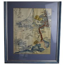 Chinese Framed Vintage Embroidered Textile
