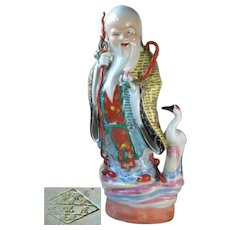 Magnificent large figure of SHOU LAO by Mao Ji-Sheng 茂記生 Chinese Republic period 1920s
