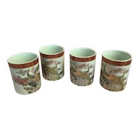 Satsuma cups made in Japan 1950s
