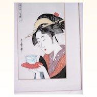 Utamaro Kitagawa Framed Vintage Japanese Art Print