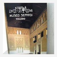 Museo Sefardi Toledo The Synagogue of El Transito first edition