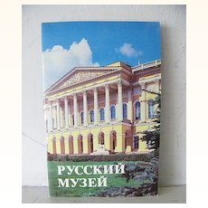 the Hermitage museum - Catalog of Art 1987