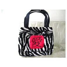 Vintage NEW with tags ~  Faux Zebra Fur Purse