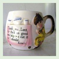 Enesco Vintage Childrens  Prayer Cup