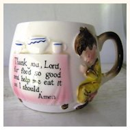 Enesco Vintage Childrens  Prayer Cup
