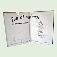 Fun at My House 1st Edition 1955 mint condition