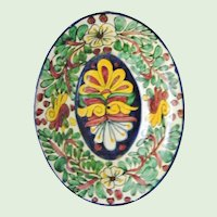Signed Vintage Talavera Uriarte pattern Oval Display Bowl or Fountain Basin