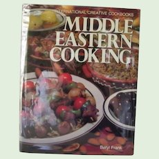 Middle Eastern Cooking by Beryl Frank First Edition