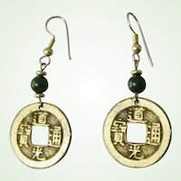 Chinese Coin and Green Bead Earring