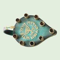 Vintage Dayagi Enamel and Brass Chanukkah Menorah Lamp Israel