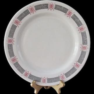 F.S. Louie Co. Restaurant Ware Dinner Plate, Longevity Pattern