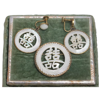 Vintage c1920's Chinese Mother Of Pearl Carved Symbols Brass Framed Brooch Earrings Exquisite Set