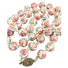 Chinese Export c.1920's Sterling Silver Red White Green Porcelain Bead Hand Knotted Necklace