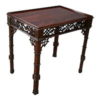 Williams Sonoma coffee table flame mahogany top with trellis pierce carved style apron