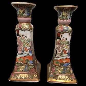 Rose Medallion porcelain candlestick holders