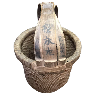 Hand Crafted Chinese Woven Willow Basket Signed.