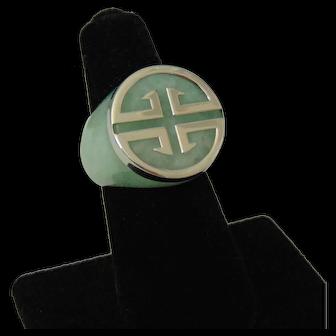 """New"" (Unworn) Vintage Sterling Silver Solid Light Green Jade Dome Band Prosperity Symbol Ring"