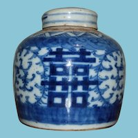 c 1862 Chinese Blue and White Wedding Jar with Double Happiness and Sweet Pea Vine