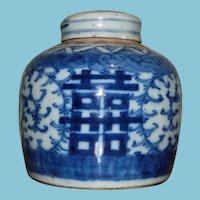 c 1892 White Wedding Jar