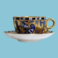 Coalport Miniature Japanese Grove Quatrefoil Cup and Saucer 1891 - 1920