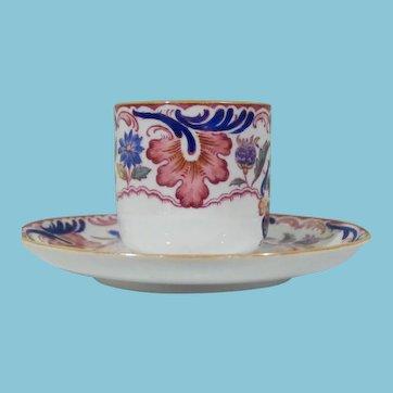 Vintage Spode Copeland Bute Cup in Cobelin Pattern