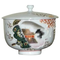 ca. 1940 + Japanese Saki Cup and Lid