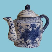 ca. 1960 Miniature Chinese Teapot