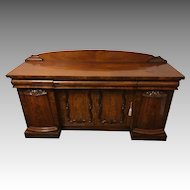 Antique 19th Century William IV Flame Mahogany Sideboard