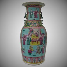 Antique 19th century Qing Dynasty Chinese Porcelain Famille-Rose Turquoise-Ground Vase