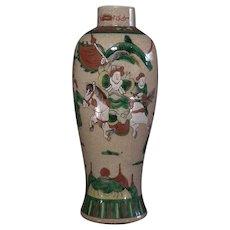 Antique Chinese Qing Dynasty Famille Rose Crackle Glazed Large Porcelain Vase