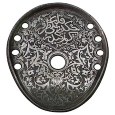 Antique 18th-19th Century Turkish Ottoman Silver Inlaid Iron Islamic Horseshoe