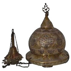 Antique Silver Inlaid Brass Islamic Mosque Lamp Turkish Ottoman Empire Mamluk-Revival