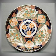 Antique Japanese Porcelain Imari Charger, 19th century