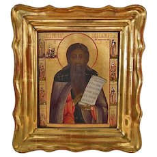 Antique 19th century Russian Orthodox St. John Icon Nevyansk School