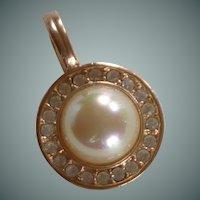 Faux Pearl Pendant by Roman